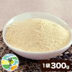 国産 おからパウダー 超微粉 1袋 300g 送料無料 国内製造 低糖質 ダイエット 食物繊維 大豆 高タンパク 乾燥おから 3-7営業日以内に出荷(土日祝除く) |