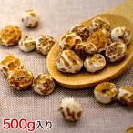 今話題の タイガーナッツ たっぷり500g 1袋から送料無料 3-7営業日以内に出荷予定(土日祝日除く)