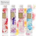 送料無料 母の日 父の日 ハーバリウム ギフト 誕生日 プレゼント   新居祝い 出産祝い Herbarium 5色 角瓶