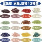 kumamotokoubou_mineral