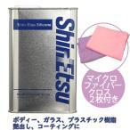 送料無料 信越化学 シリコンオイル 1kg KF96-50CS-1