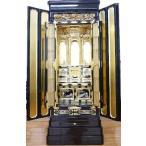 仏壇 金仏壇 浄土真宗西 風月18号 一部地域を除いて無料設置