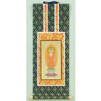 仏壇 仏具 掛け軸 ご本尊・金地70代【総高さ38.5cm 総巾17cm】