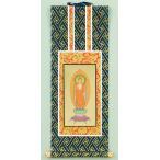 仏壇 仏具 掛け軸 ご本尊・金地100代【総高さ42cm 総巾19.2cm】