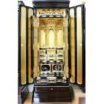 仏壇 金仏壇 西 静音18号 同時購入で西専用仏具半額