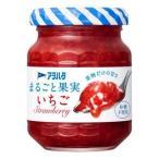 アヲハタ まるごと果実 いちごジャム 125g 24個(12個×2箱)