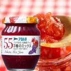 アヲハタ 55 3種のミックス 150g 12個