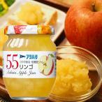 アヲハタ 55 リンゴジャム 250g 12個(6個×2箱)