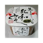 【冷蔵】熊野市ふるさと公社 生きている 紀和みそ 米麹 味噌 800g