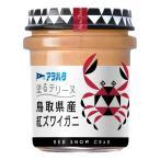 アヲハタ 塗るテリーヌ 鳥取県産紅ズワイガニ 73g 24個(6個×4箱)