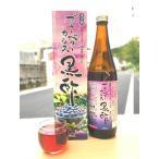 SS ブルーベリー & カシス黒酢 720ml 12本 瓶 ブルーベリー黒酢
