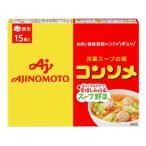 味の素 コンソメ 固形 15個入 79.5g 100個 (10×10箱)
