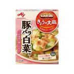 味の素 Cook Do きょうの大皿 豚バラ白菜用 3〜4人前 110g 40個 (10×4B)