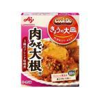 味の素 Cook Do きょうの大皿 肉みそ大根用 3〜4人前 90g 40個 (10×4B)