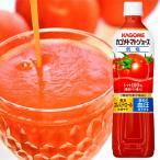 ショッピングトマトジュース KAGOME カゴメ トマトジュース  2箱(30本) 【送料無料・同梱不可】
