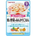 【9ヶ月頃から】QP キユーピー 離乳食 ハッピーレシピ 鮭と野菜のあんかけごはん 80g 48個 (12個×4箱)