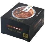 【生産限定品】K&K 缶つま 極 松阪牛大和煮 160g A5ランク松阪牛使用