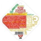 日清 カップヌードル72g リフィル(詰め替え) 1箱8食入り