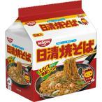 日清 焼きそば 5食×6袋 袋麺 メーカー希望小売価格4795円分