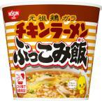 日清 チキンラーメン ぶっこみ飯 6個