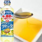 日清 オイリオ ヘルシーリセッタ 600g 1箱(20本入り)(送料無料・同梱不可)