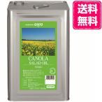 日清オイリオ ニッコー キャノーラ サラダ油 一斗缶 16.5kg サラダ油 業務用