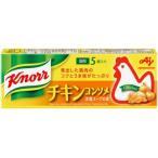 味の素 チキンコンソメ 固形 5個入 35.5g 120個 (20×6箱)