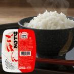 サトウのごはん 新潟産 こしひかり 72食 (3食×24パック) サトウ ご飯 レトルト