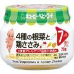 【7ヶ月頃から】QP キユーピー 離乳食 4種の混載と鶏ささみ 70g 24個 (12個×2箱)