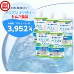◆味の素:経口補水ゼリー アクアソリタゼリー7(りんご風味) 130g 1箱30個入り(送料無料・同梱不可)