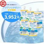 ◆味の素:経口補水ゼリー アクアソリタゼリー7(ゆず風味) 130g 1箱30個入り(送料無料・同梱不可)