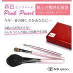 熊野化粧筆 メイクブラシセット高級3本セット【チークブラシ(粗光峰)】【送料無料】【包装 無料・名入れ 可】PK-5D