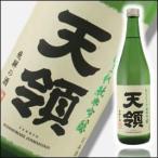天領酒造 純米吟醸 ひだほまれ『天領』専用箱付き720ml