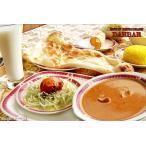【横浜・センター北】料理4品+デザート1品+ドリンク1杯 ナンorライスおかわり自由