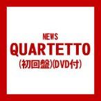 ((CD))((DVD)) NEWS QUARTETTO(初回盤)(DVD付) JECN-438