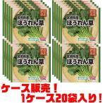 フーデム 国産野菜宮崎県産法連草200g ×20入り