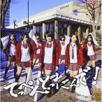 ((CD))((DVD)) NMB48 てっぺんとったんで(通常盤Type-N)(DVD付) YRCS-95007