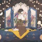 ((CD)) �ޤ�̼ MAGIC QWCE-558