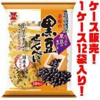 岩塚 岩塚の黒豆せんべい10枚 ×12入り