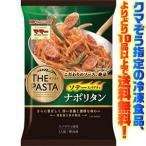 ((冷凍食品よりどり10品以上で送料無料))日清フーズ マ・マー THEPASTAソテースパゲティナポリタン