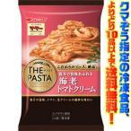 ((冷凍食品よりどり10品以上で送料無料))日清フーズ マ・マー THE PASTA 魚介の旨味あふれる海老トマトクリーム