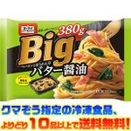 オーマイ Big ベーコンとほうれん草 バター醤油 380g