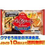 ((冷凍食品 よりどり10品以上で送料無料))日本製粉 パイシート4枚入り 400g
