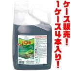 バイエルクロップサイエンス 除草剤 バスタ液剤 5L ×4入り
