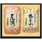 JA高崎ハム 国産豚肉使用 谷川岳 尾瀬ボンレス360g、榛名山ポークソーセージ300g TB-301