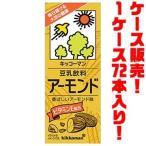 キッコーマン 豆乳飲料 アーモンド  200ml ×72入り