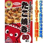 ごようきき2クマぞうで買える「((冷凍食品 よりどり10品以上で送料無料ピーコック たこ焼 50個」の画像です。価格は655円になります。