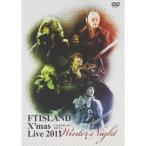 ((DVD))FTISLAND X'mas Live 2011 Winter's Night @YOKOHAMA ARENA WPBL-90171
