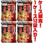 ヨコオディリーフーズ 糖質0麺 醤油ラーメン140g ×12入り