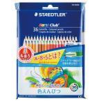 ((メール便))ステッドラー ノリスクラブ 色鉛筆 36色セット 144 ND36P
